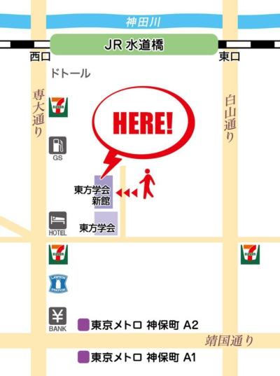 遊人地図.jpg